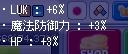 Maple11.jpg