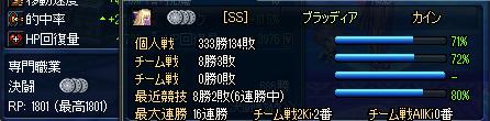 db21b49aa6cd643b39d5086b05e79c26.png