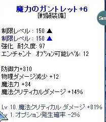 2011y04m17d_132738759.jpg