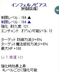 2011y04m19d_014929876.jpg