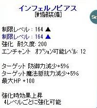 2011y04m20d_054252749.jpg