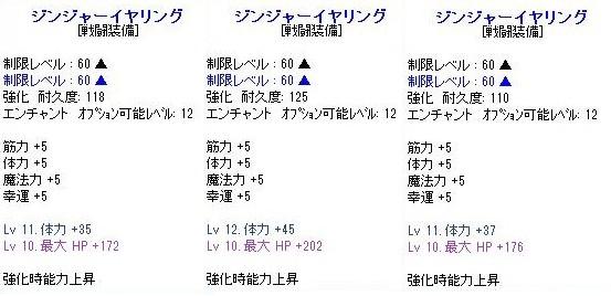 2011y04m23d_082815128.jpg