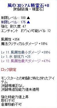 2011y04m26d_051034792.jpg