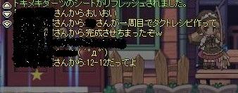 2011y06m10d_0938289645.jpg