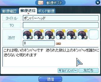 2011y06m26d_202953165.jpg