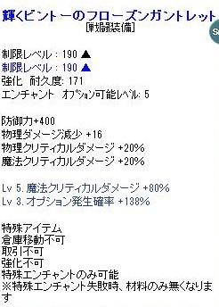 2011y07m13d_152153270.jpg