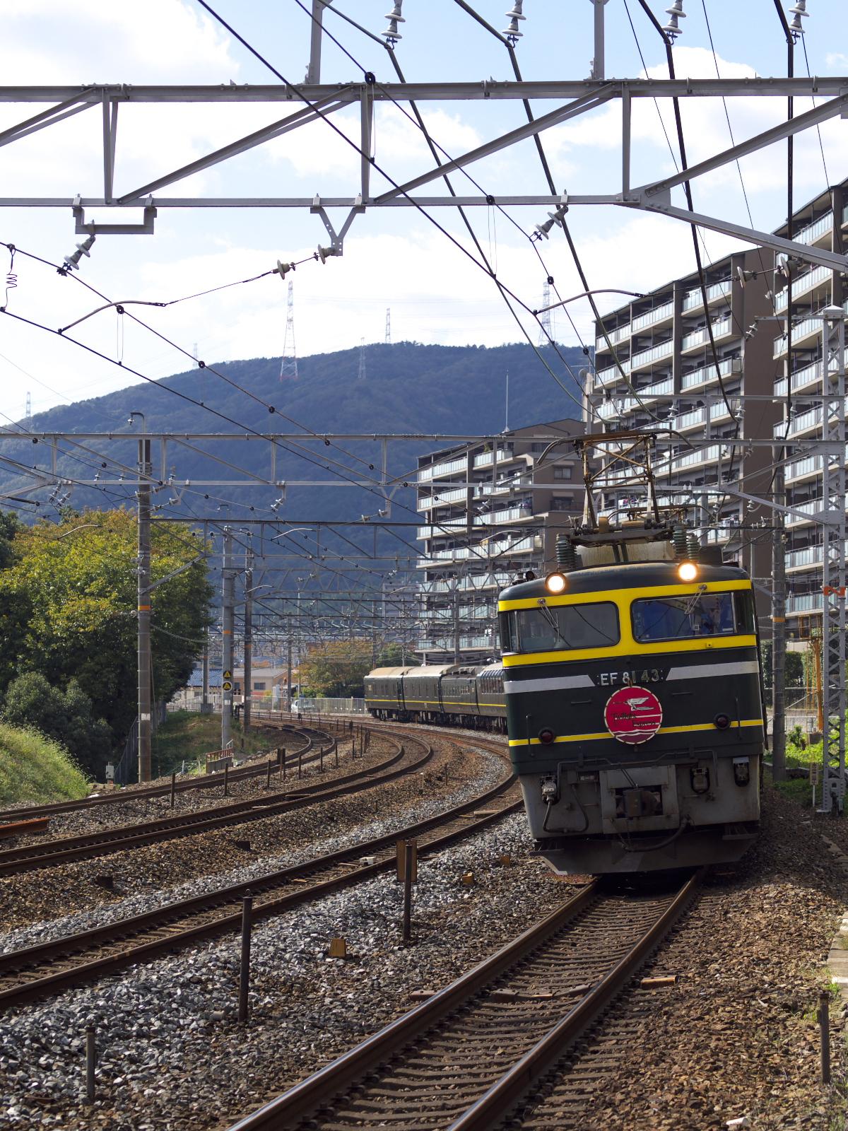 PA280117.jpg