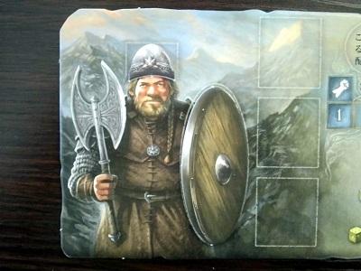 アンドールの伝説 装備を整えたドワーフ