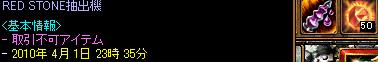 arasikakera.png