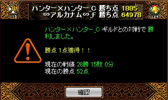 aru1_20110223040942.png