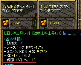 asi_20101010163852.png