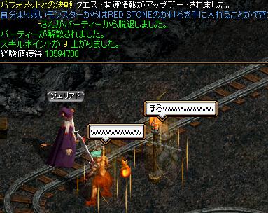 atyako1_20101111045449.png