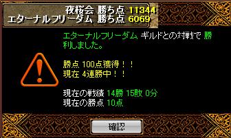 atyako2_20100714145638.png