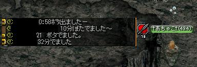 atyako_20100523044720.png