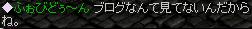 buro2_20101023080446.png