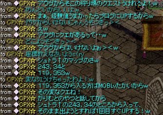cp_20100829060036.png