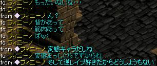 fi1_20100814181808.png