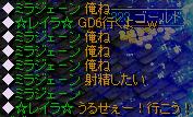 gtya_20101215025300.png