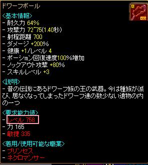 himebuki.png