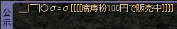 hujiko1_20101023082737.png