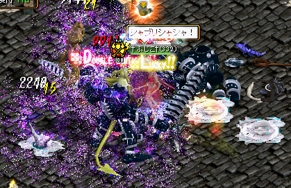 hujiko2_20100726043641.png