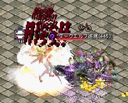 hujiko5_20100905204202.png