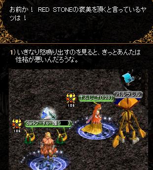 hujiko_20100613075618.png