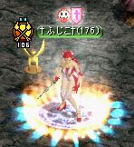 hujiko_20100624021654.png