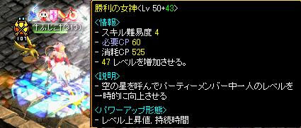 hujiko_20100714165159.png