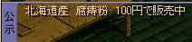 hujiko_20101023082737.png