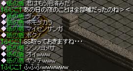 kami_20101130125851.png