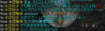 koitya_20100607030340.png