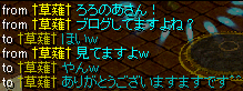 mimi_20100714164011.png