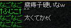nagonago_20100619045202.png