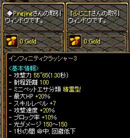 pin1_20100926081436.png