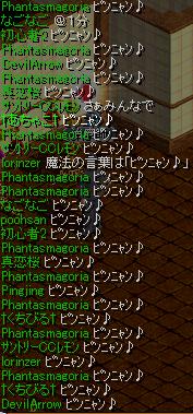 pin1_20101215024241.png