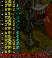 pin1_20110310020115.png