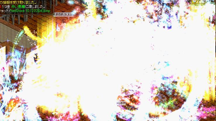 pin4_20101215024240.png