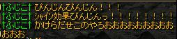 pin_20100922110204.png