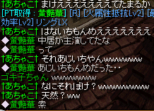 pin_20110323175813.png
