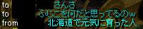 ra_20100829061658.png