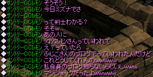 remon_20100909105015.png