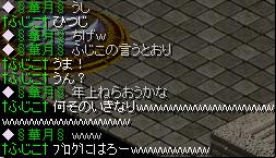 renren_20110215213020.png