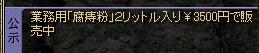 rori1_20101018022824.png
