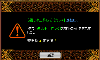saikousei_20100909104356.png