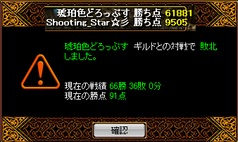 ss2_20110323174952.png