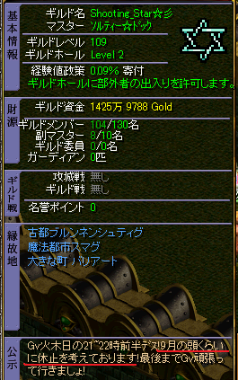 ss_20100829060821.png