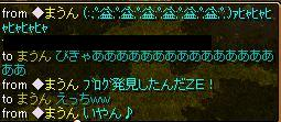tyato_20100619060134.jpg