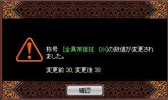 yubi_20110208194912.png