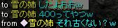 yuki1.png